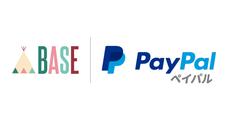 BASE株式会社のプレスリリース2