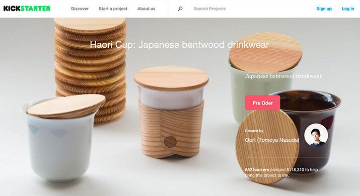 btrax japan LLCのプレスリリース画像1
