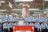 ダイニチ工業株式会社のプレスリリース3