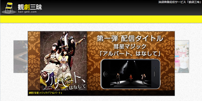 DK Mobileのプレスリリース7