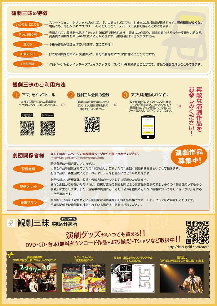DK Mobileのプレスリリース画像2