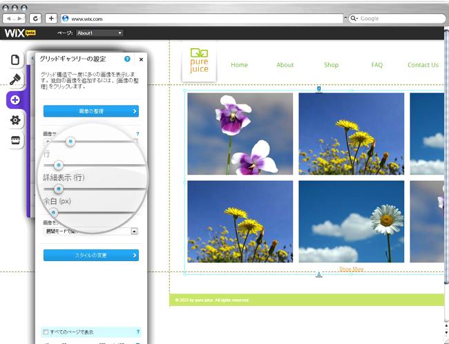 Wix.comのプレスリリース画像3