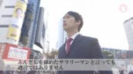 一般社団法人 日本ふんどし協会のプレスリリース8