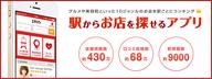 株式会社デザインワン・ジャパンのプレスリリース15