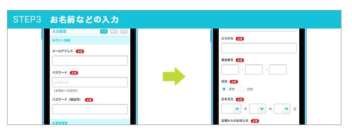株式会社デザインワン・ジャパンのプレスリリース画像7