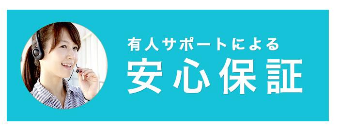 株式会社デザインワン・ジャパンのプレスリリース画像3