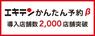 株式会社デザインワン・ジャパンのプレスリリース9