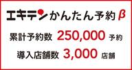 株式会社デザインワン・ジャパンのプレスリリース7