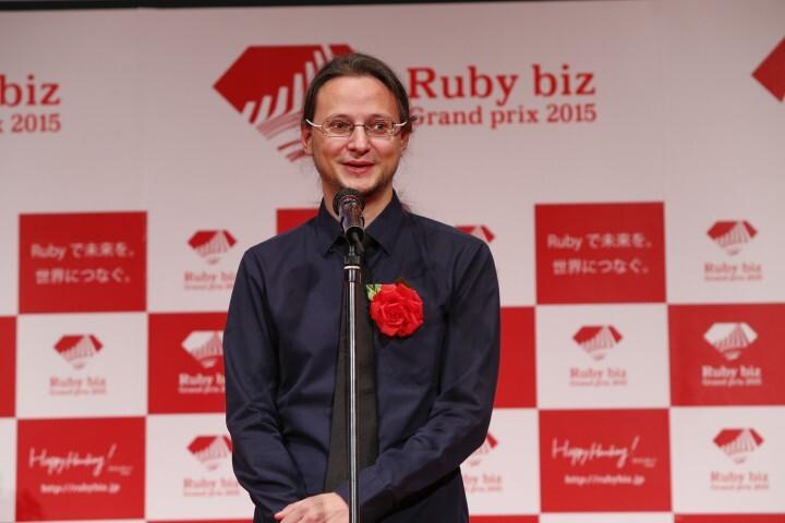 Ruby bizグランプリ実行委員会事務局のプレスリリース画像7
