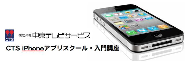 株式会社中京テレビサービスのプレスリリースアイキャッチ画像