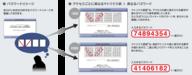 株式会社シー・エス・イーのプレスリリース10