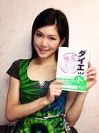 日本ダイエット健康協会のプレスリリース12