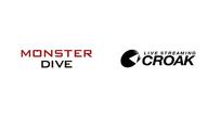 株式会社MONSTER DIVEのプレスリリース