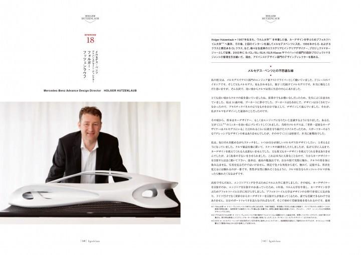 NORI, inc.(株式会社 典)のプレスリリース画像2