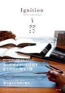 NORI, inc.(株式会社 典)のプレスリリース7