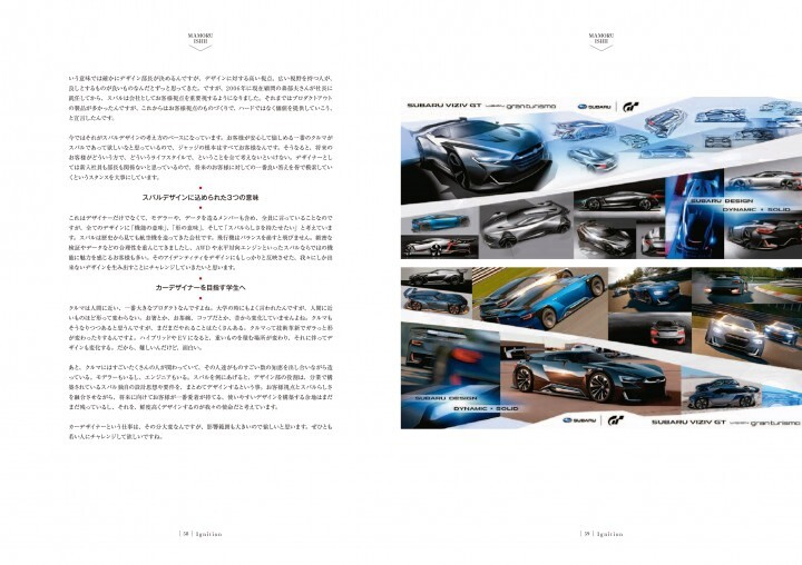 NORI, inc.(株式会社 典)のプレスリリース画像5
