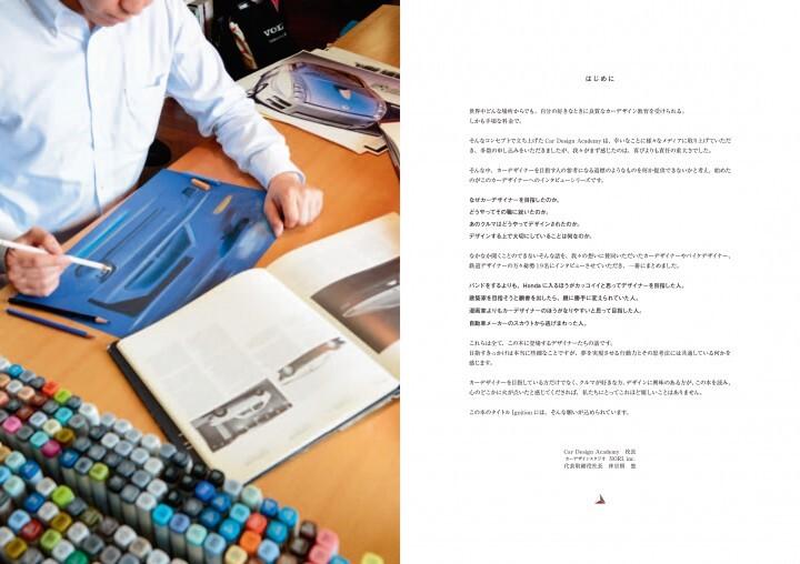 NORI, inc.(株式会社 典)のプレスリリース画像7