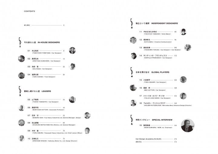 NORI, inc.(株式会社 典)のプレスリリース画像9