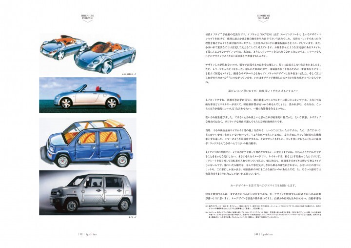 NORI, inc.(株式会社 典)のプレスリリース画像4