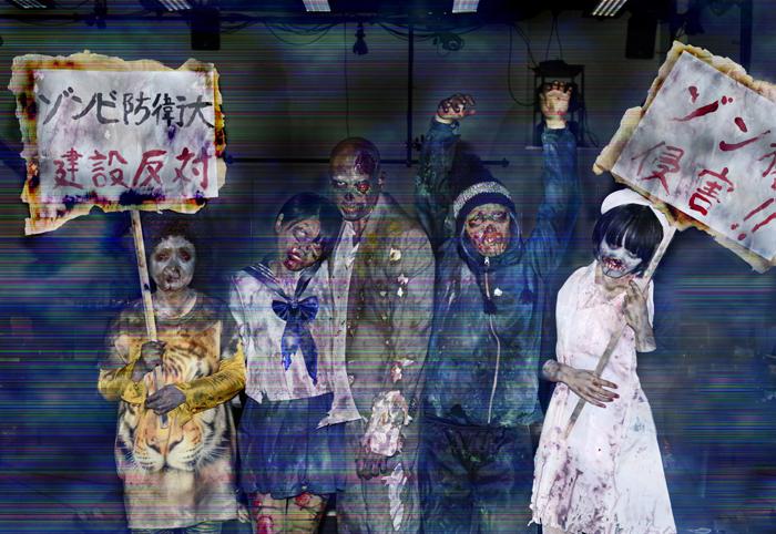 お化け屋敷製作委員会のプレスリリース画像6