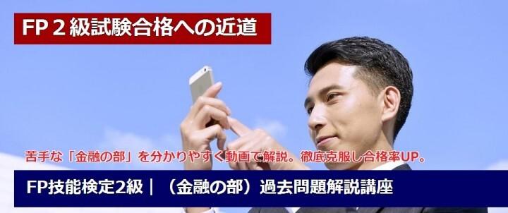 日本プロジェクトソリューションズ株式会社のプレスリリースアイキャッチ画像