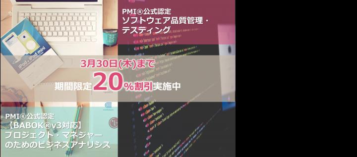 日本プロジェクトソリューションズ株式会社のプレスリリース画像1