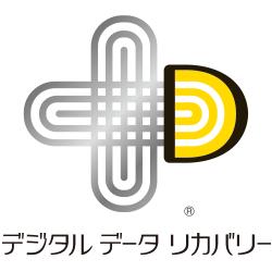 デジタルデータソリューション株式会社 デジタルデータリカバリーのプレスリリース画像1