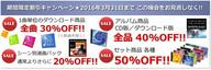 MEDIAPLANET TOKYOのプレスリリース