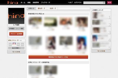 株式会社ニジエのプレスリリースアイキャッチ画像