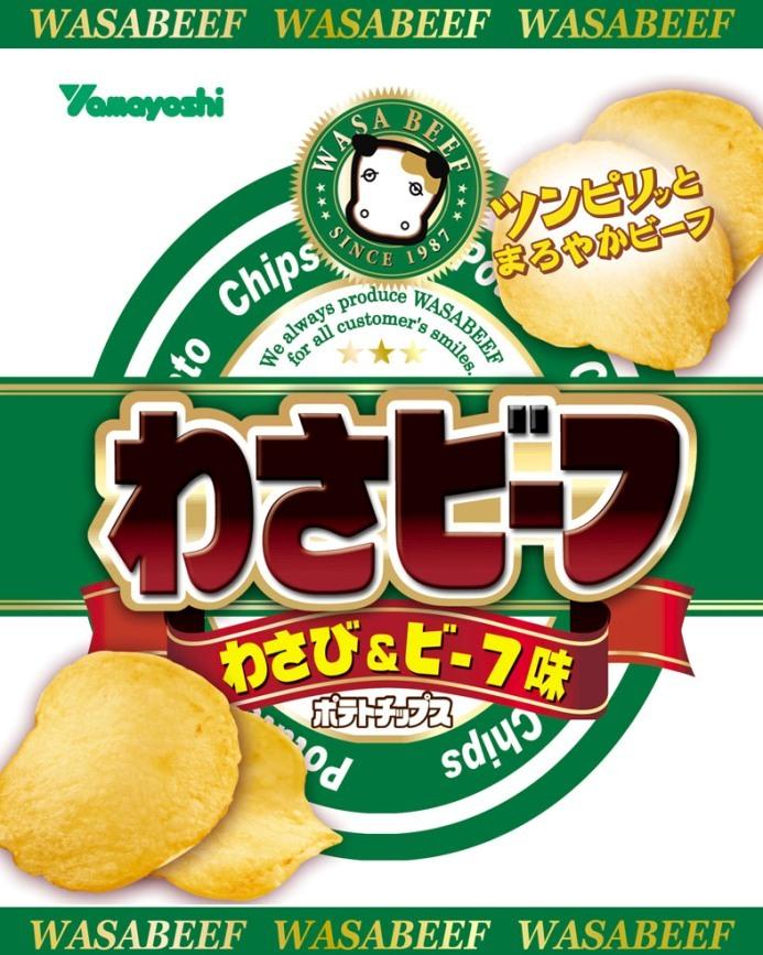 山芳製菓株式会社のプレスリリース見出し画像