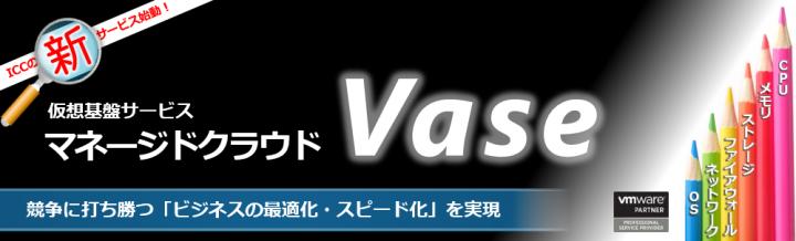 株式会社石川コンピュータ・センターのプレスリリース見出し画像