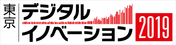 株式会社石川コンピュータ・センターのプレスリリース画像1