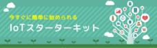 株式会社石川コンピュータ・センターのプレスリリース1
