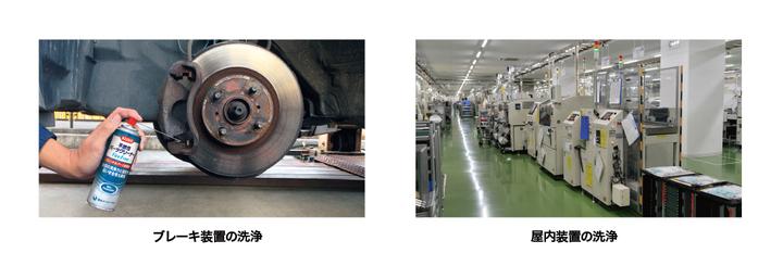 呉工業株式会社のプレスリリース画像3