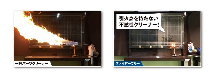 呉工業株式会社のプレスリリース画像5