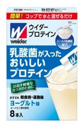 森永製菓株式会社のプレスリリース画像7