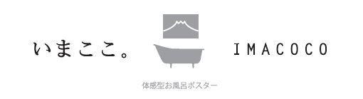 バスリエ株式会社のプレスリリース画像6