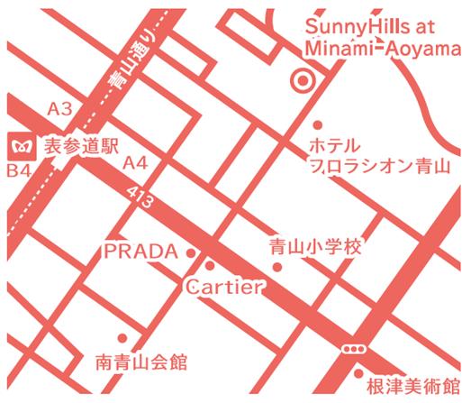 SunnyHillsオープニングPR事務局のプレスリリース画像2