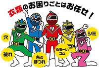 株式会社KAWAGUCHIのプレスリリース画像3