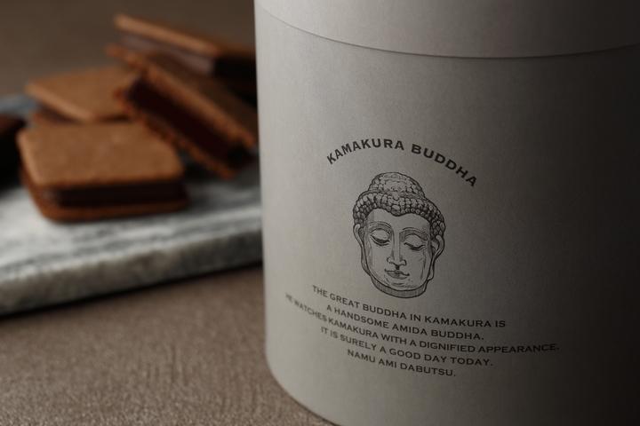 チョコレートデザイン株式会社のプレスリリース画像2