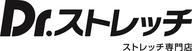 株式会社フュービックのプレスリリース12
