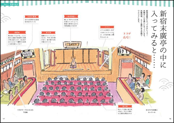 辰巳出版株式会社のプレスリリース画像5