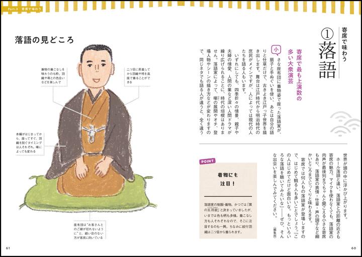 辰巳出版株式会社のプレスリリース画像6