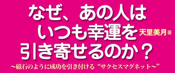 辰巳出版株式会社のプレスリリース画像3