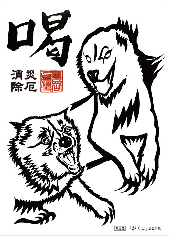辰巳出版株式会社のプレスリリース画像2