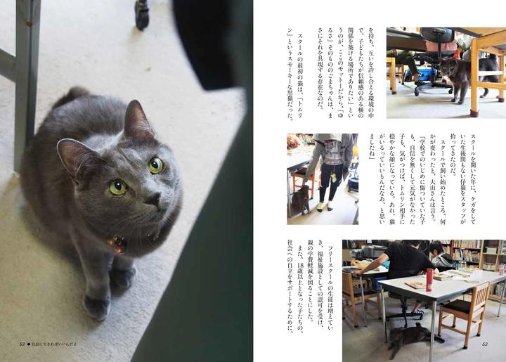 辰巳出版株式会社のプレスリリース画像4