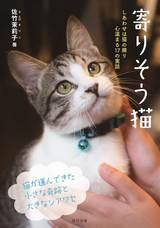 辰巳出版株式会社のプレスリリース