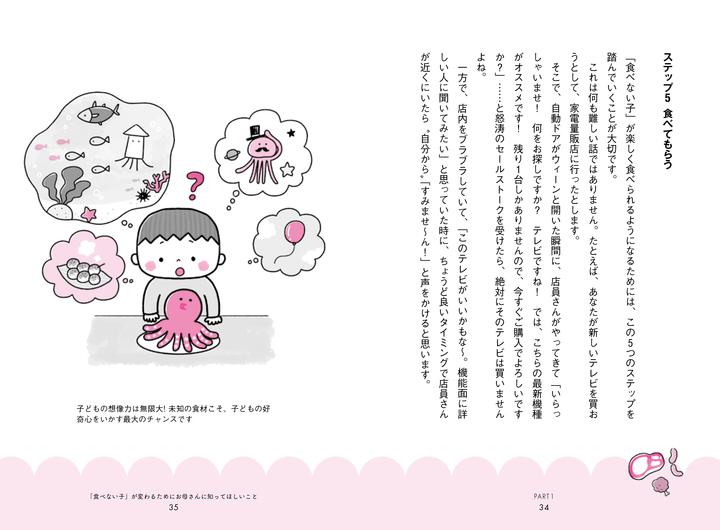 p34-35.jpg