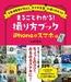 辰巳出版株式会社のプレスリリース10