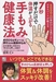 辰巳出版株式会社のプレスリリース4